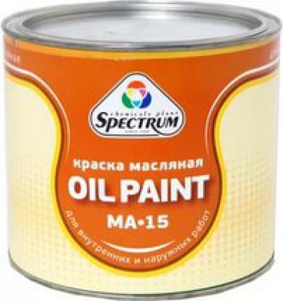 Краска МА-15 ГОСТ Сурик 2кг (СПЕКТР)