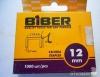 Скобы для степлера БИБЕР 12мм (1000 шт)