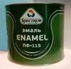 Эмаль черная  ПФ-115 1.8кг (СПЕКТР)