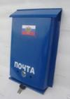 Ящик почтовый с замком синий