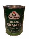 "Эмаль ПФ-115 ТУ зеленая 0,8кг ""СПЕКТР"""