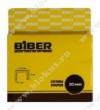 Скобы для степлера БИБЕР 10мм (1000 шт)