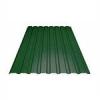 Профнастил С-8 зеленый мох 1,2х2м