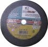 Диск отрезной ЛУГА 230х2.5х22.23 по стали